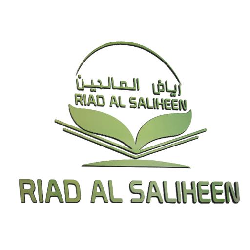 مركز رياض الصالحين دبي