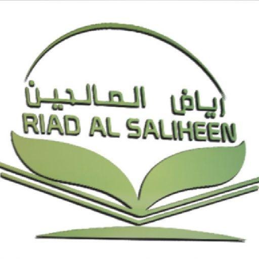 مركز رياض الصالحين لتحفيظ القرآن الكريم_دبي